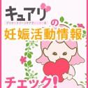 ninkatsu_main